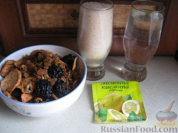 Компот из сухофруктов рецепт с пошагово