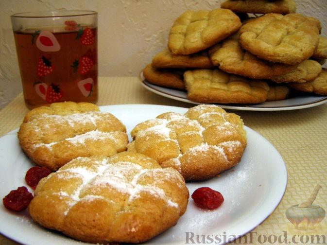печенье из маргарина и сметаны рецепт с фото