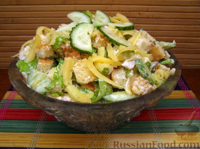 Рецепт Салат «Курица с сухариками»