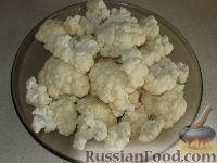 Фото приготовления рецепта: Вегетарианский постный овощной супчик с цветной капустой - шаг №6