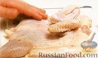 Фото приготовления рецепта: Цыпленок-табака - шаг №4