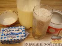 Фото приготовления рецепта: Рисовая каша молочная - шаг №1