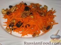 Фото к рецепту: Салат из моркови с черносливом