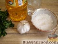 Фото приготовления рецепта: Чесночный соус - шаг №1