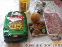 Фото приготовления рецепта: Макароны по-флотски - шаг №1