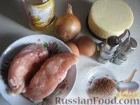 Фото приготовления рецепта: Куриное филе под сырно-яичным соусом - шаг №1