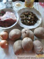 Фото приготовления рецепта: Картошка с мясом в горшочках - шаг №1