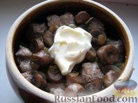 Фото приготовления рецепта: Картошка с мясом в горшочках - шаг №12