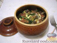 Фото приготовления рецепта: Картошка с мясом в горшочках - шаг №13