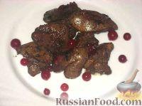 Фото к рецепту: Печень в клюквенном соусе
