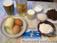 Фото приготовления рецепта: Классические пончики - шаг №1