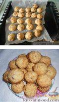Фото приготовления рецепта: Кокосовое печенье - шаг №1
