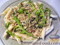 Фото к рецепту: Паста с рукколой и грецкими орехами