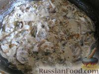 Фото приготовления рецепта: Грибы, запеченные в сметане - шаг №6