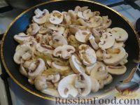 Фото приготовления рецепта: Грибы, запеченные в сметане - шаг №5