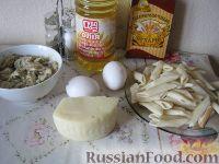 Фото приготовления рецепта: Макаронник с грибами - шаг №1