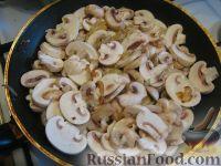Фото приготовления рецепта: Макаронник с грибами - шаг №2