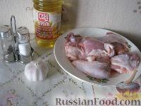 Фото приготовления рецепта: Жареная курица на сковороде - шаг №1
