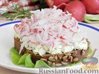 Фото к рецепту: Бутерброды с редиской