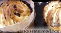 Рецепт: Кружевной пасхальный кулич Краффин на