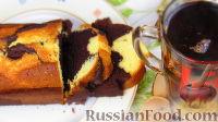 Фото к рецепту: Кекс лимонно-шоколадный