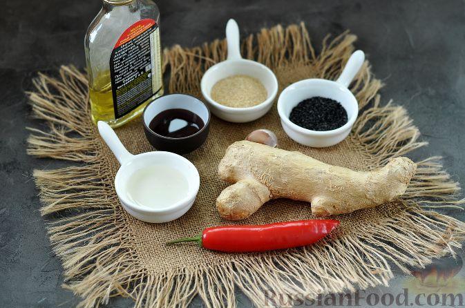 Фото приготовления рецепта: Корейский салат - шаг №2
