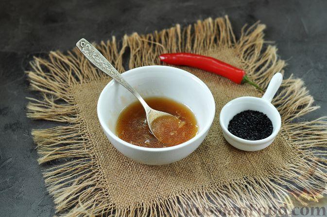 Фото приготовления рецепта: Дрожжевой пирог с печёночной начинкой - шаг №17