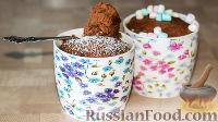 Фото к рецепту: Кекс в кружке (в микроволновке за 5 минут)