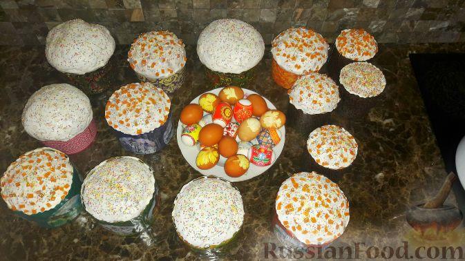 Фото приготовления рецепта: Томатный суп с мясным фаршем и булгуром - шаг №12