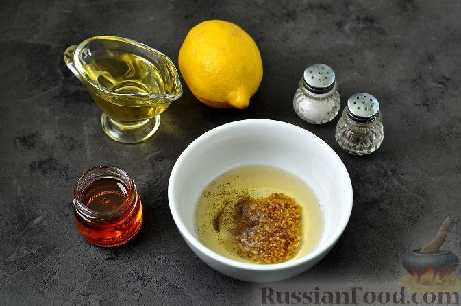 Фото приготовления рецепта: Салат из свеклы, груши и авокадо - шаг №2