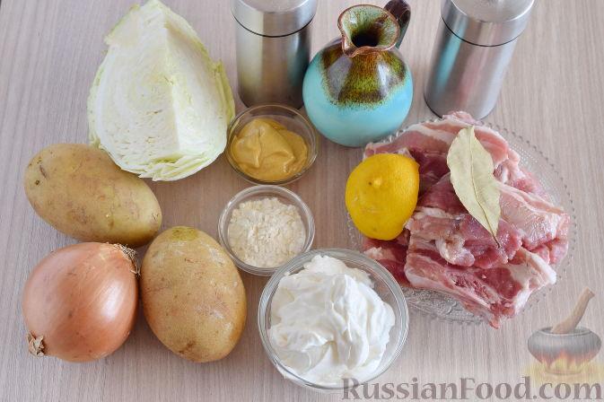 Фото приготовления рецепта: Скумбрия, запечённая с морковью и луком (в рукаве) - шаг №2