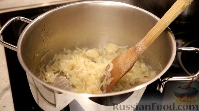 """Фото приготовления рецепта: Сочная куриная запеканка """"Неженка"""" с яблоками и сыром - шаг №3"""