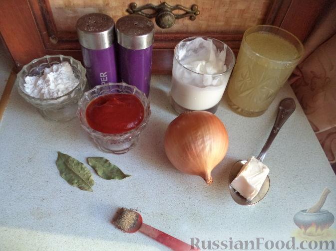 Фото приготовления рецепта: Закрытый пирог из песочного теста с капустной начинкой - шаг №20