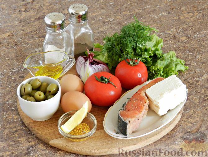 Фото приготовления рецепта: Салат с соленой горбушей - шаг №1