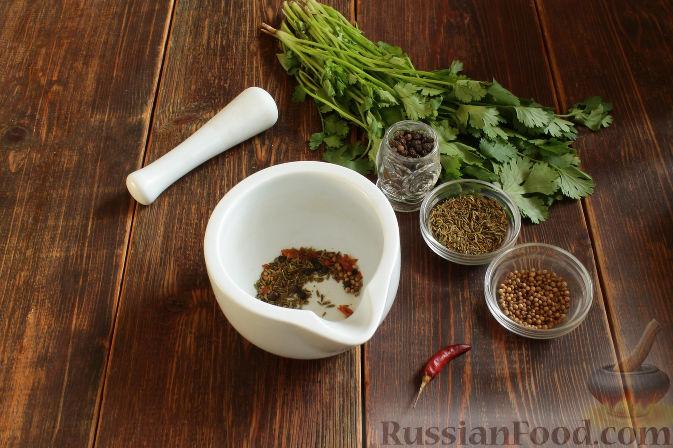 Фото приготовления рецепта: Вертуты с тыквой - шаг №22