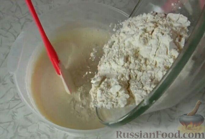 Фото приготовления рецепта: Творожно-яблочный пирог - шаг №1