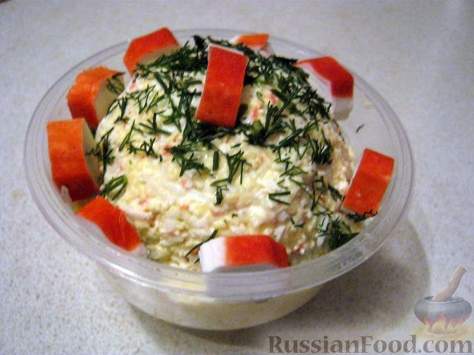 Салат крабовый с сыром рецепт с фото