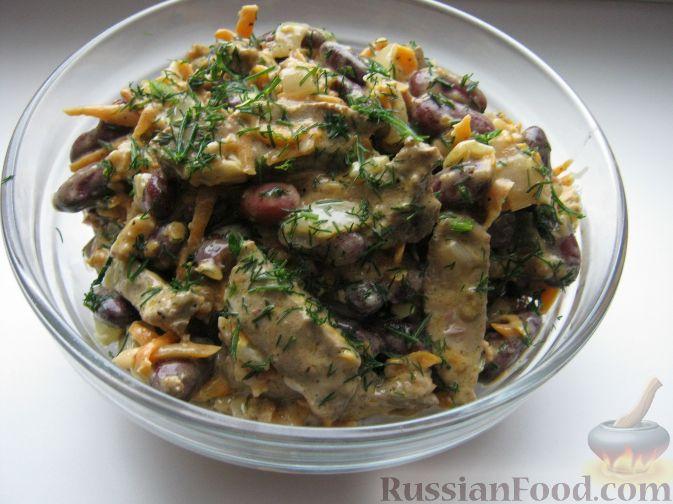Рецепт Салат из фасоли с печенью
