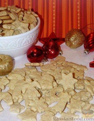 Рецепт Имбирное печенье (английская Рождественская классика)