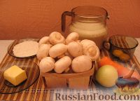 Фото приготовления рецепта: Суп-пюре из шампиньонов - шаг №1