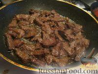 Рецепт: Азу из говядины на
