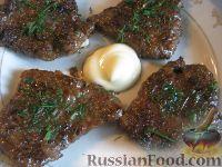 Фото к рецепту: Отбивные из говяжьей печени