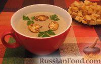 Фото приготовления рецепта: Суп-пюре из шампиньонов - шаг №17