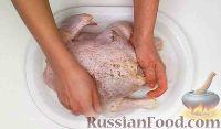 Фото приготовления рецепта: Курица, запеченная целиком - шаг №2
