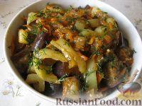Фото приготовления рецепта: Рагу из баклажанов постное - шаг №7