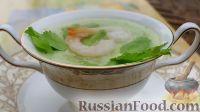 Фото к рецепту: Крем-суп из сельдерея, базилика, молодого горошка с креветками