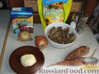 Фото приготовления рецепта: Салат из фасоли с печенью - шаг №1
