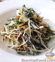 Фото к рецепту: Капустный салат с изюмом, яблоками и кукурузой