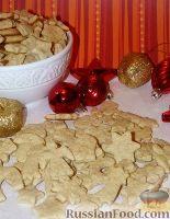 Фото к рецепту: Имбирное печенье (английская Рождественская классика)