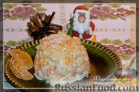 """Фото к рецепту: Салат """"Сыр, чеснок, майонез и мандарины"""""""